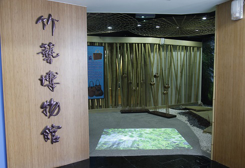 竹藝博物館入口(1)