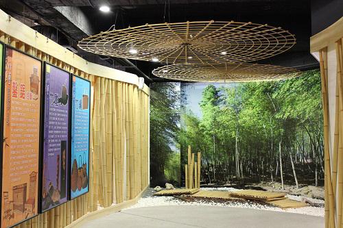 竹藝博物館入口意像(3)