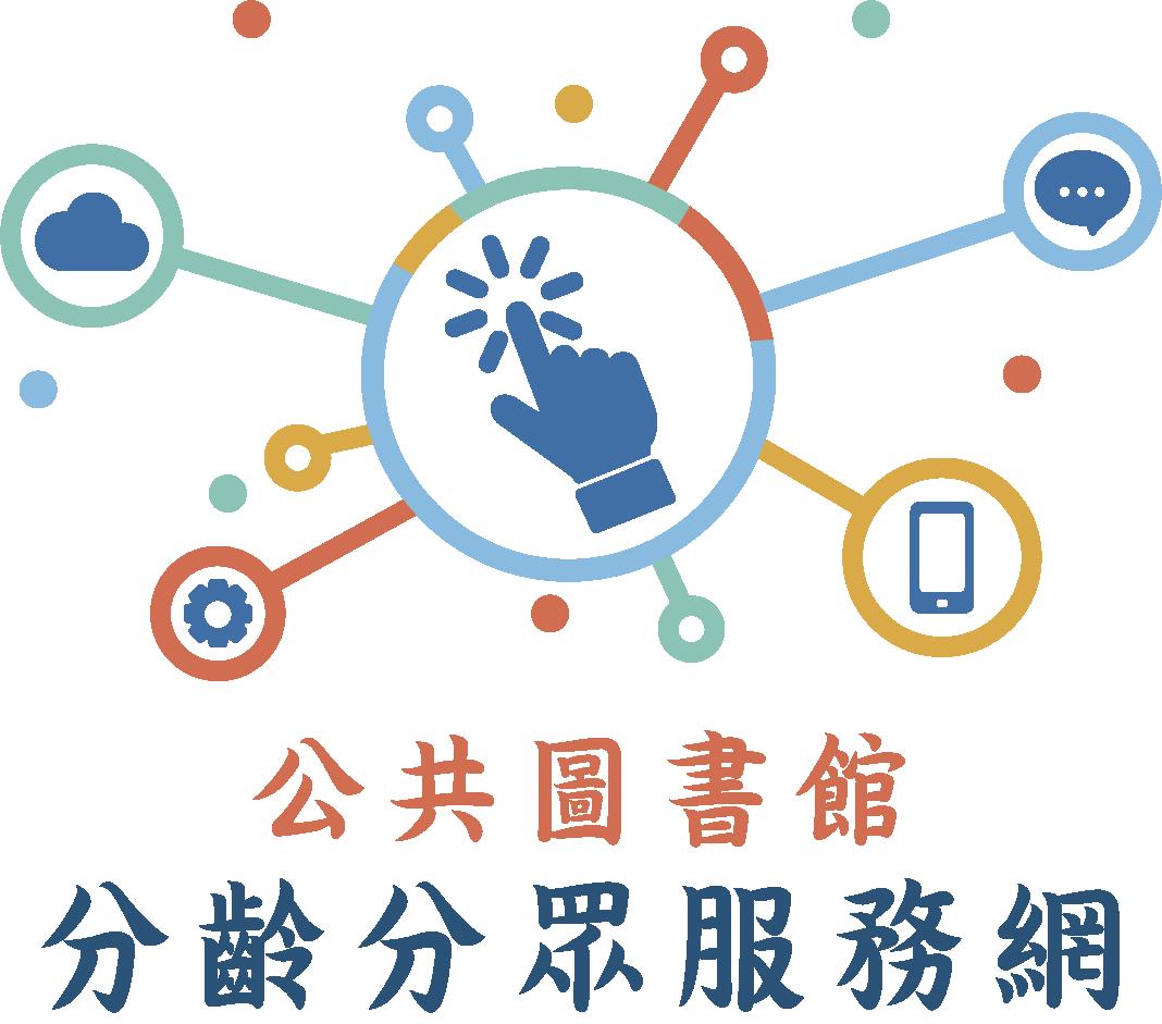 isp_logo[467](1)