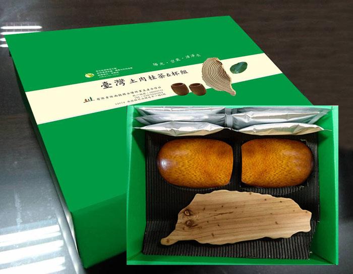 Image-台灣土肉桂及茶杯組