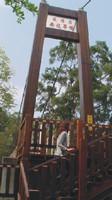 風櫃嶺吊橋