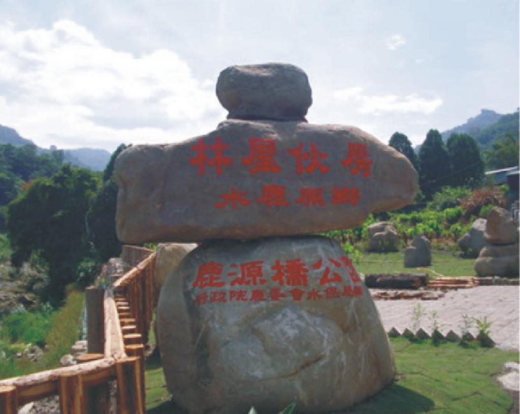 Image-37-3
