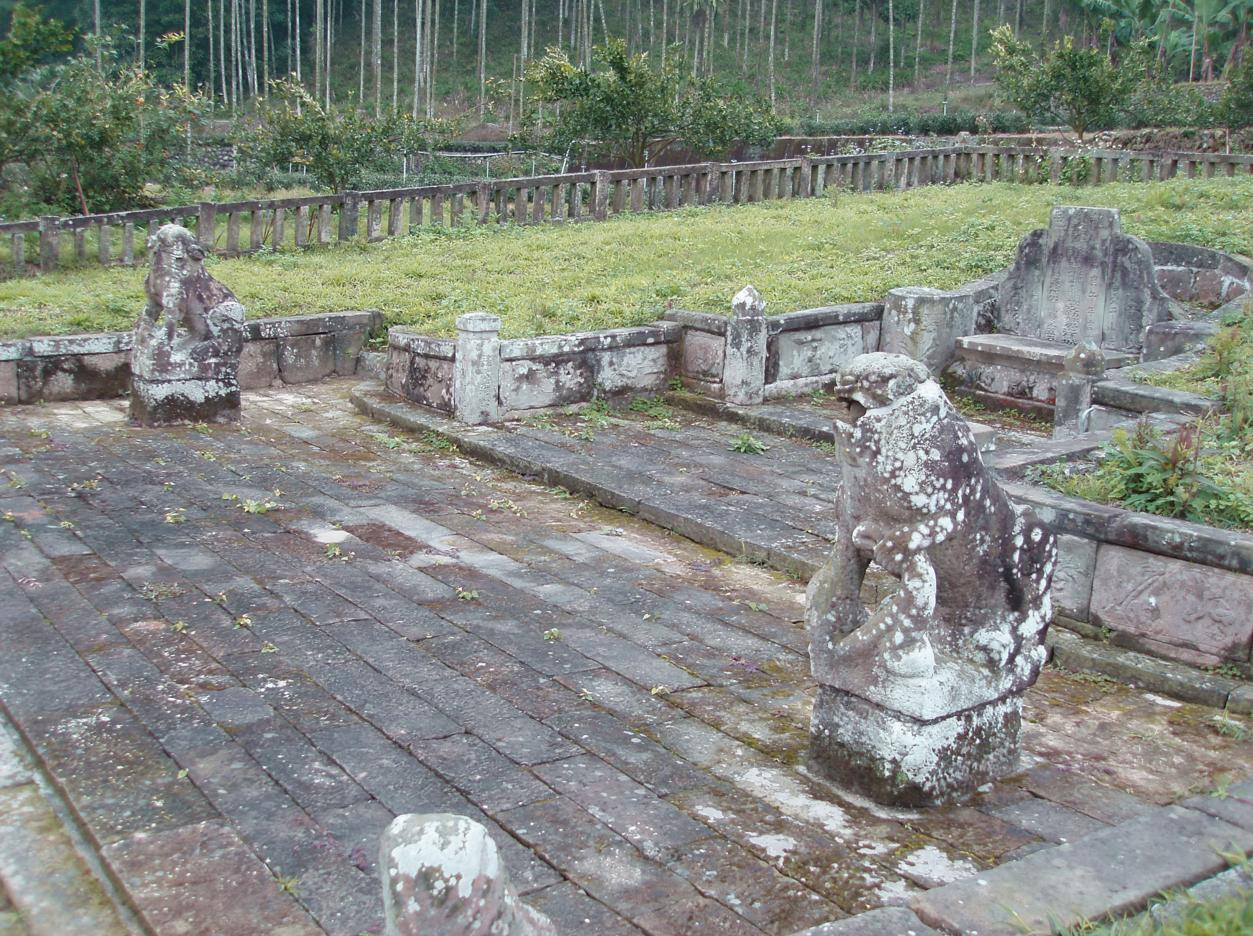 林鳳池舉人墓