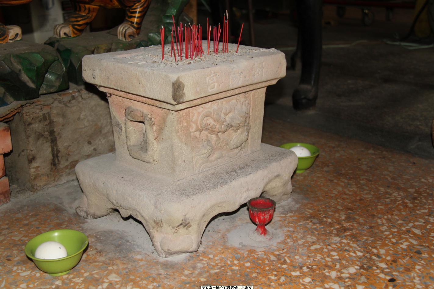 朝陽宮虎爺石雕香爐