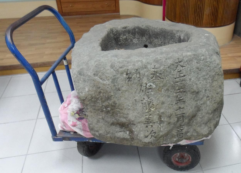 日治時期埔里地區神社手洗缽