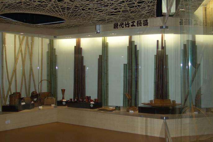 現代竹工藝區