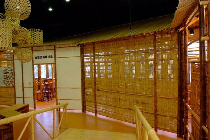竹屋建築展示區