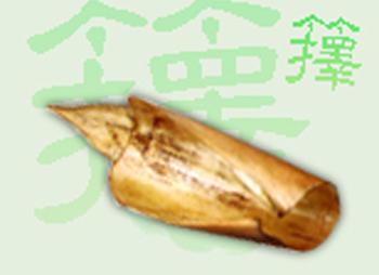 Image-竹籜即是筍殼