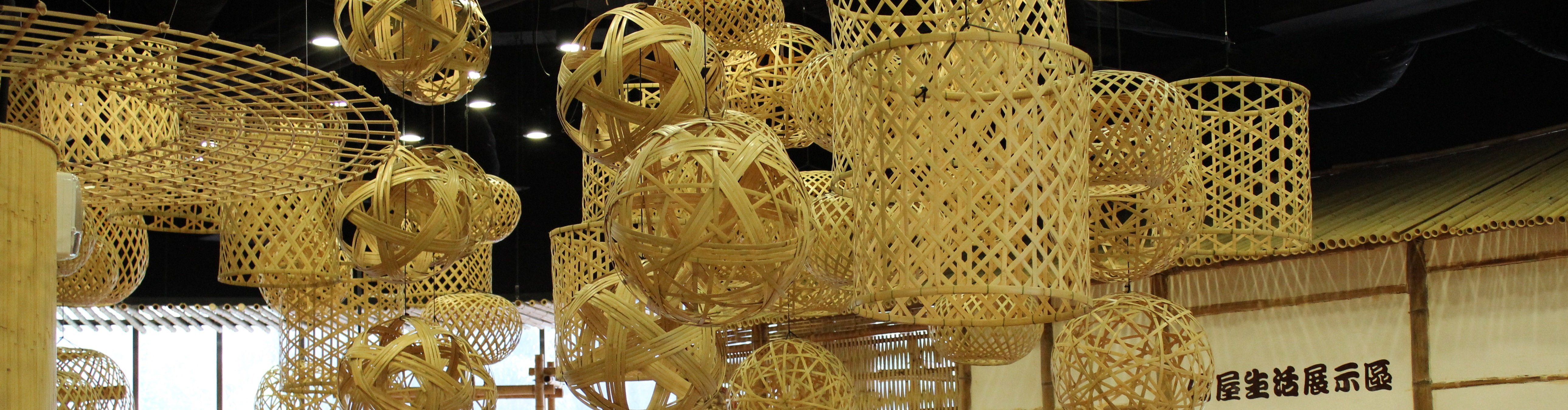 竹藝博物館-上方形像圖